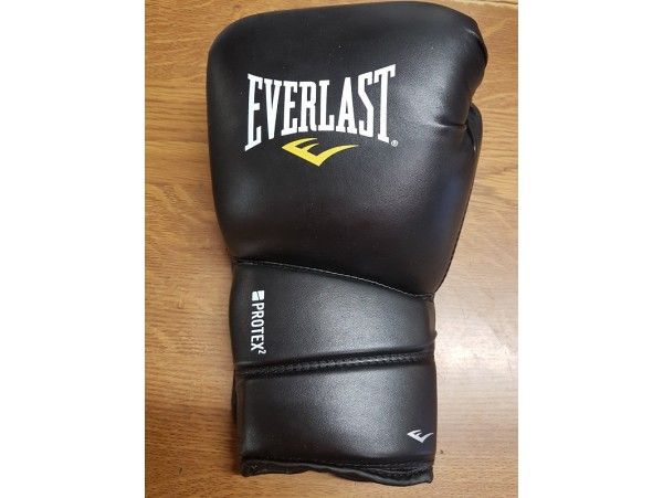 EVERLAST P.U PROTEC TRAINING GLOVES